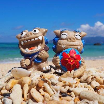 〜沖縄の美しい世界〜