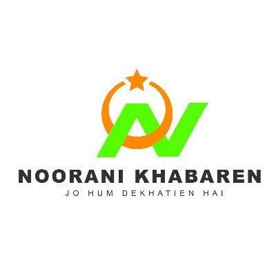 Noorani Khabaren
