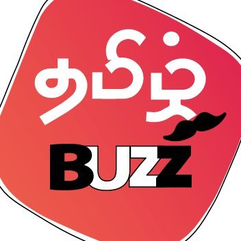 Tamilbuzz On Twitter Today Exam Result Going To Release All The Best For All The Students Who Wrote 12 Exam Tn12thresults Tnresult Live Updates Tamil Nadu Class 12 Result Out At Today