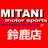 @mitani_suzuka