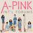 A-Pink.Net