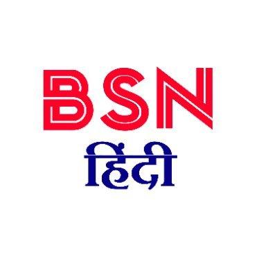 BSN Hindi