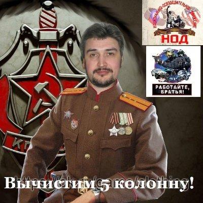 Олег Кудряшов (@Olegvik1)