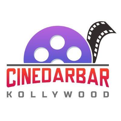 Cinedarbar