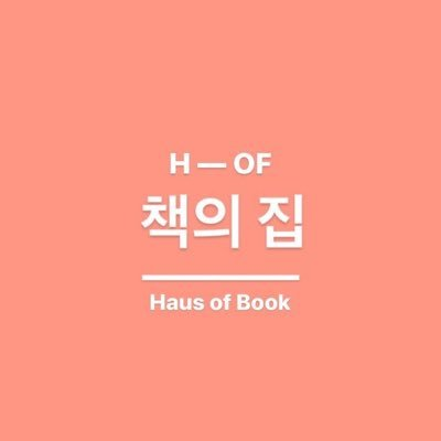 ˗ˏˋ หนังสือมือสอง 🧁ˎˊ˗