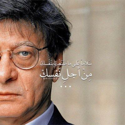 م.عبدالعزيز بن جميل
