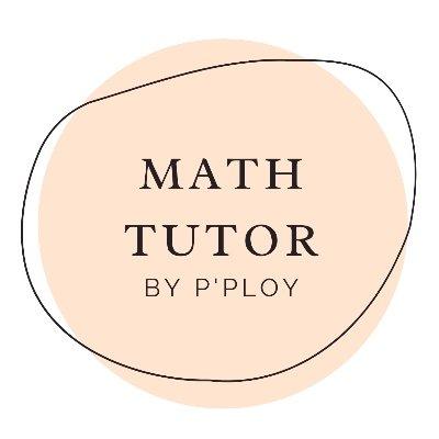 รับสอนพิเศษคณิตศาสตร์