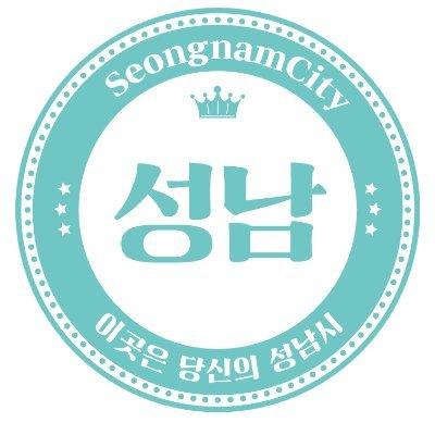 @seongnamcity