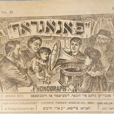 Jeffrey Maynard (Jewish Miscellanies)