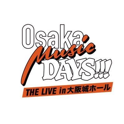 Osaka Music DAYS!!!