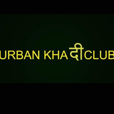 Urban Khadi