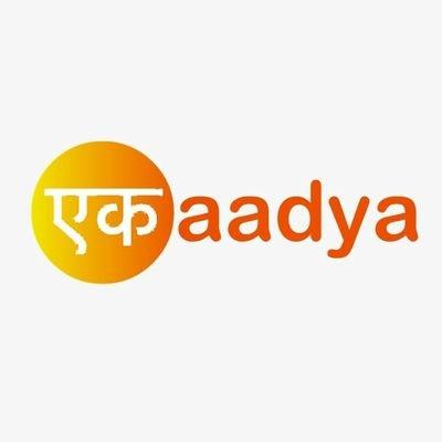 ekAadya