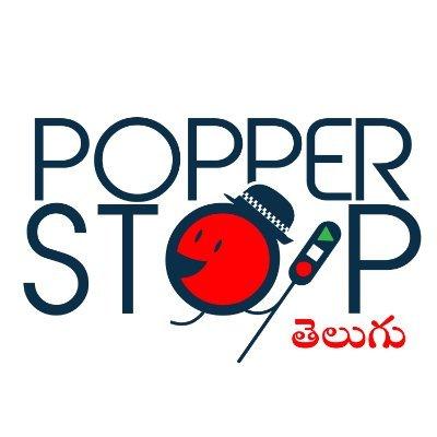 Popper Stop Telugu