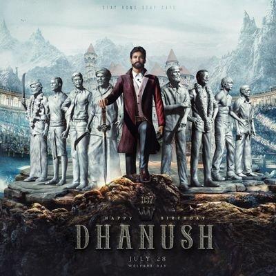 Seeni Dhanush