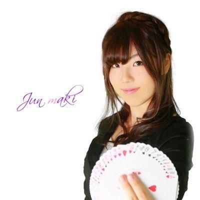 Junmaki @マジシャン