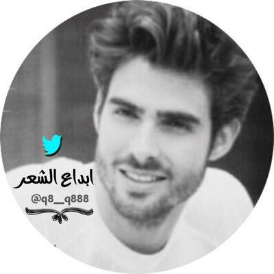 @q8__q888