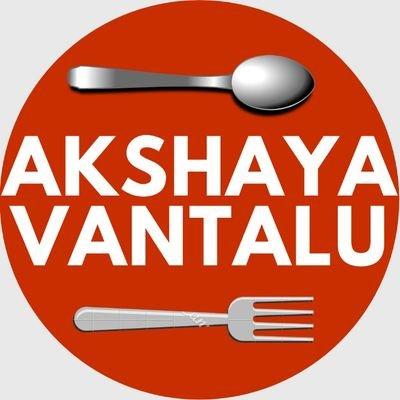 Akshaya Vantalu