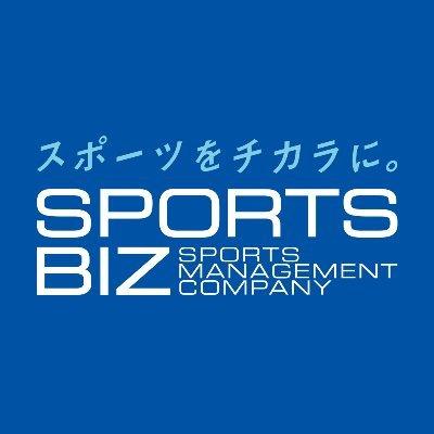 SPORTS BIZ/株式会社スポーツビズ