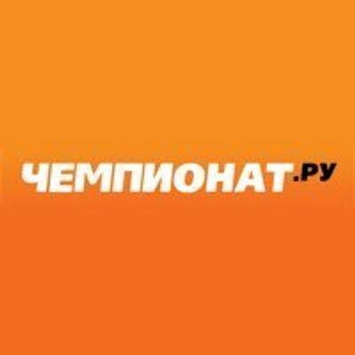 Футбол России и мира: новости онлайн, фото, видео, онлайн ...