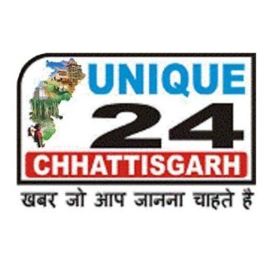 Unique 24 CG