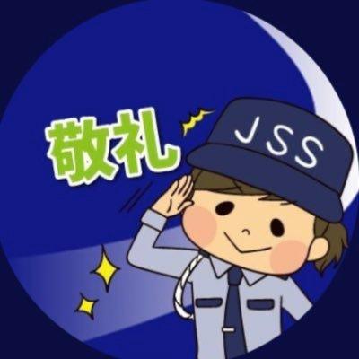 株式会社JSS