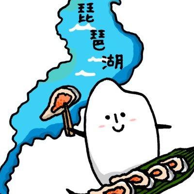 公明党滋賀県本部