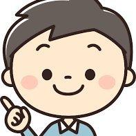 高島武彦 豊島区 Profile Image