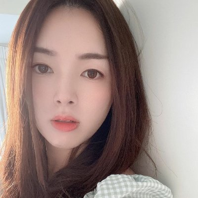 Ines Chu