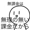 Misakijun5