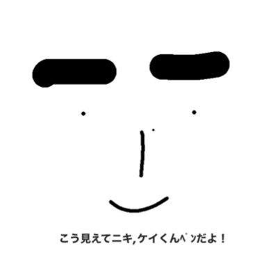 Twitter I land ニキ