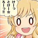 Rock_Tenshi