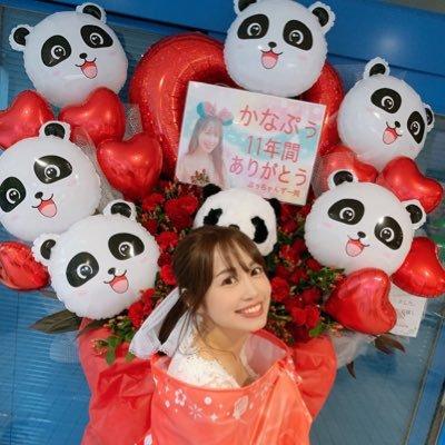 """北条佳奈 on Twitter: """"おやすみ〜🌙💕 #コンポタで温まりながら谷間 ..."""