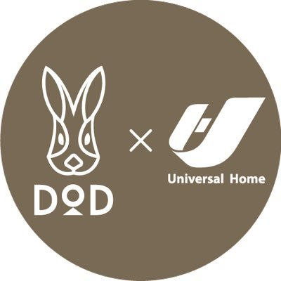 DOD×ユニバーサルホーム【コラボ企画公式アカウント】