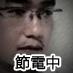 @katsuyuki