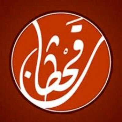 @Qahttan505
