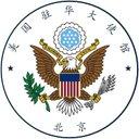 美国驻华使领馆 US MissionCN