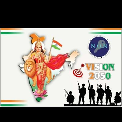 Vision D2D India 🇮🇳