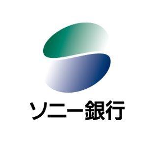 銀行 ソニー