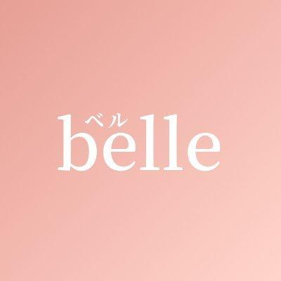 belle(ベル)〜女性限定!恋活友だち作り〜