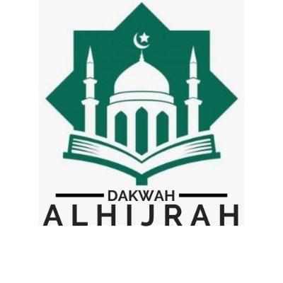 dakwahalhijrah