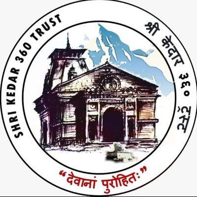 Shri Kedar 360 Trust