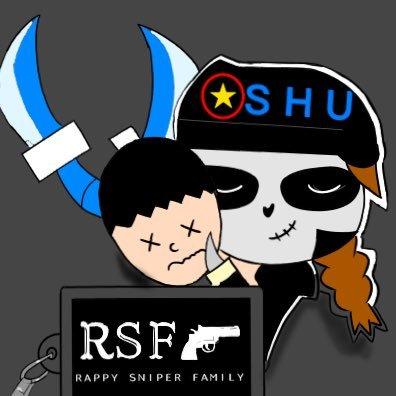 シュウ@RSF