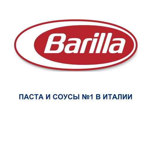 @Barilla_ru