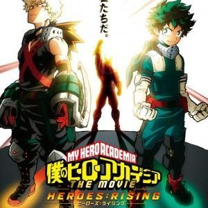 My Hero Academia Heroes Rising Streaming Vostfr My Herovostfr Twitter