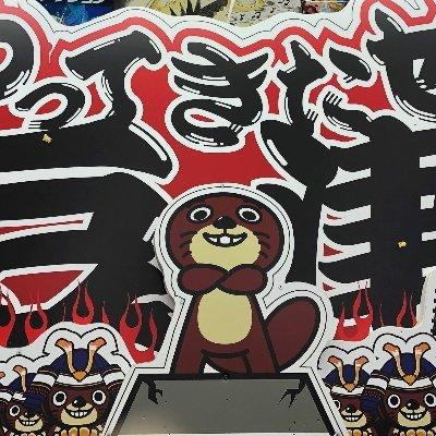 マンガ倉庫 豆津ゲーム&カード