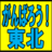 @muramiyagi
