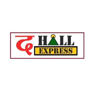 The Hill Express