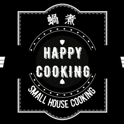 Small House Cooking 蝸煮