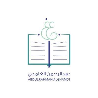 Uzivatel أ عبدالرحمن الغامدي Na Twitteru اقل نقاط المرشحات للوظائف التعليمية 1439 4