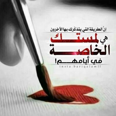 الوفاء Alwafa20002 Twitter